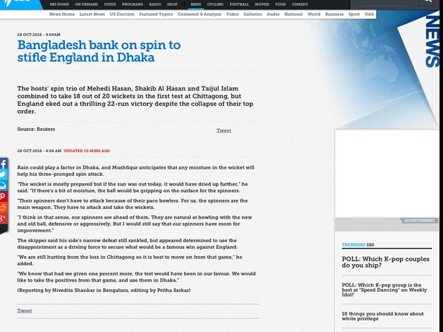 Bangladesh bank on spin to stifle England in Dhaka