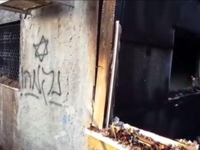 Cisjordanie : des colons israéliens incendient une maison, un bébé brûlé vif