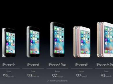 Aux US, la fin des subventions opérateurs impactent aussi l'achat d'iPhone