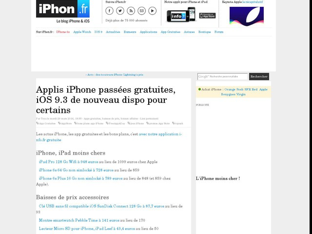 Applis iPhone passées gratuites, iOS 9.3 de nouveau dispo pour certains