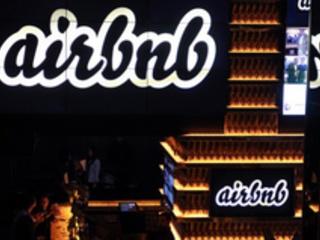Consommation collaborative: ils surfent tous sur la réussite d'Airbnb