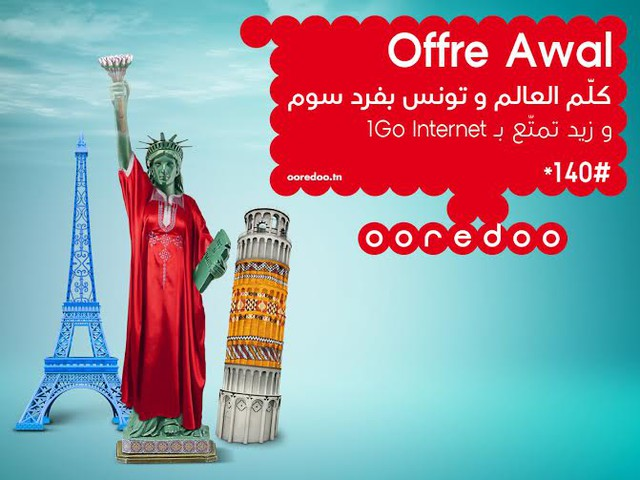 Ooredoo : L'offre Awal se fait un relooking!