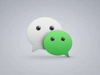 WeChat la messagerie gratuite sur iPhone ajoute la traduction