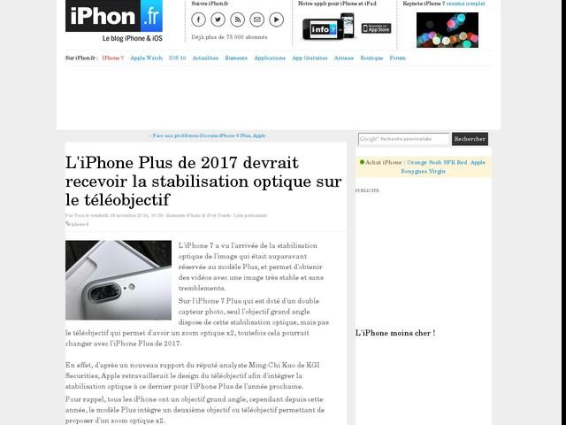 L'iPhone Plus de 2017 devrait recevoir la stabilisation optique sur le téléobjectif