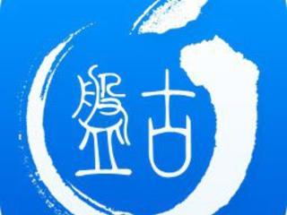 Pangu : le jailbreak iOS 9.2 / 9.3.3 imminent
