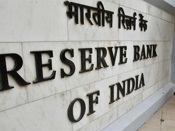 रिज़र्व बैंक ऑफ इंडिया ने दो बैंकों पर लगाया जुर्माना