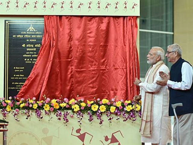 PM inaugurates country's second green airport