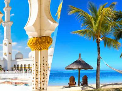 Volo Piu Hotel Mebico Playa Del Carmen