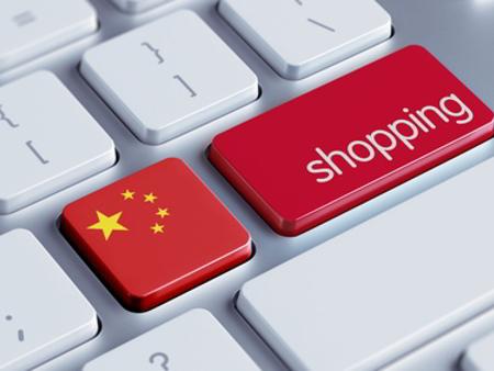 I migliori siti cinesi per acquisti online in sicurezza
