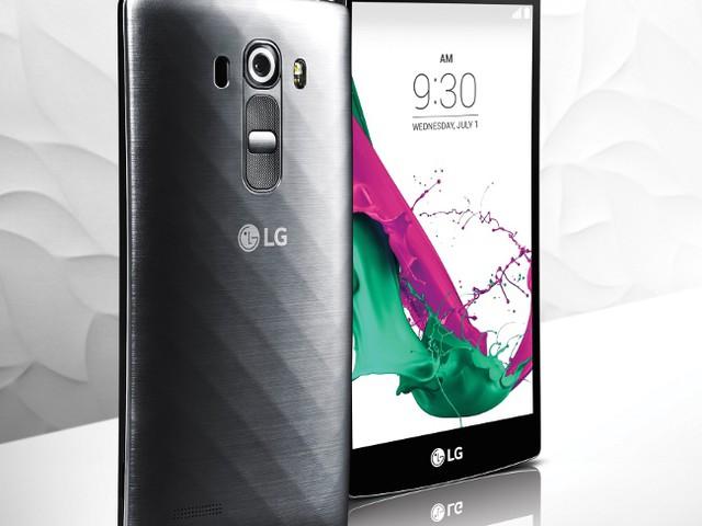 LG G4s: funzionalità all'avanguardia e design curato