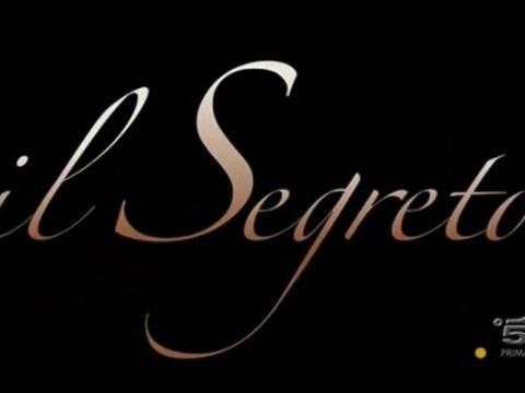 Il Segreto domenica 26/04: dove rivedere la puntata in replica, info streaming