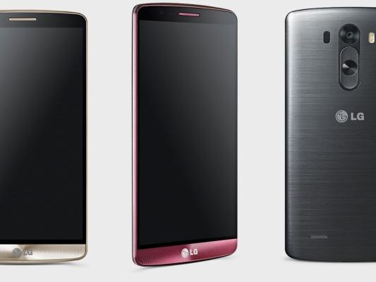 LG G4s in Italia caratteristiche e prezzo