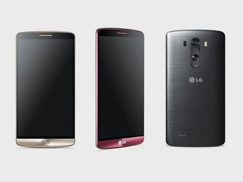 La versione mini del nuovo LG G4 è in costruzione