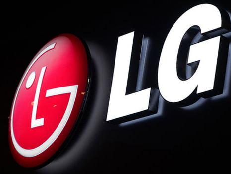 LG G4: l'azienda pubblica un nuovo video svelando una caratteristica della fotocamera