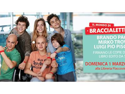 """Il cast di """"Braccialetti Rossi"""" a Palermo in libreria"""
