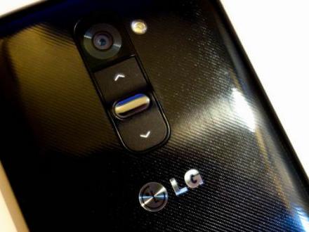 CyanogenMod 13 unofficial disponibile per LG G2 | Guida e download