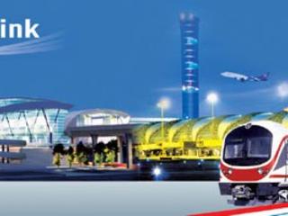 Airport Rail Link, sistema di trasporto rapido per l'aeroporto di Bangkok.