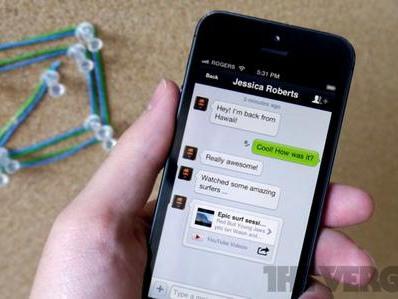 Come proteggere i messaggi su WhatsApp