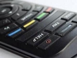 Programmi tv domenica 20 luglio 2014: Rai, Mediaset, La7 e reti digitali