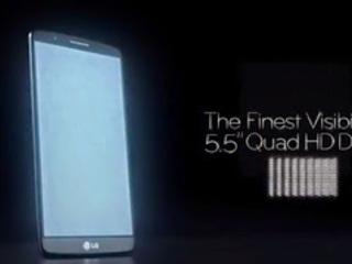 LG G3: caratteristiche, scheda tecnica, data di lancio e video Youtube