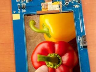 LG G3: sarà questo il pannello che adotterà?