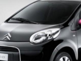 Novità auto 2014, nuova Citroen C1: recensione, caratteristiche e prezzo