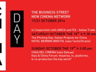 Festival del cinema di Roma, presentate venti coproduzioni italo-cinesi
