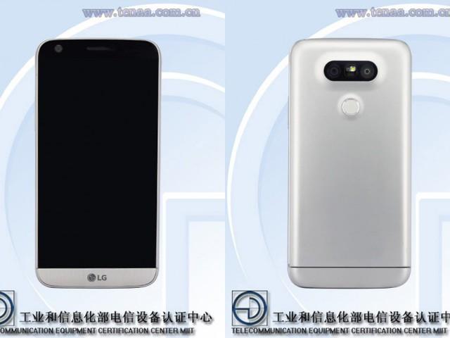 Certificato in Cina un LG G5 più piccolo e meno potente (foto)