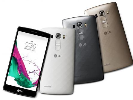 LG G4s: arrivo in Italia e specifiche tecniche