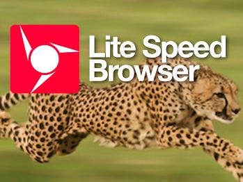 Lite Speed – un nuovo browser Android leggero, veloce e sicuro
