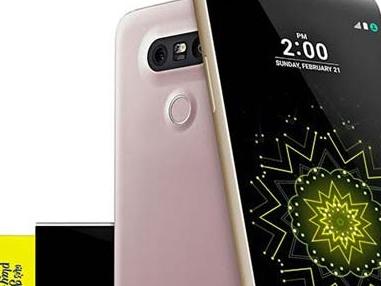 Lg G5 Primo Smartphone Disign Modulare