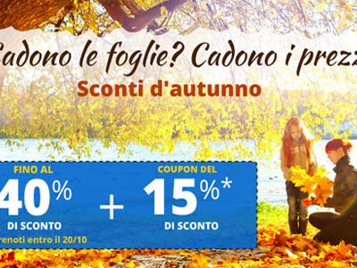 Offerte di primavera hotel con sconti fino al for Sconti coupon amazon