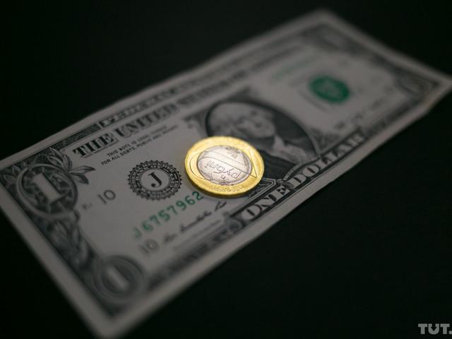 Что же будет с курсом доллара в 2017 году? Прогноз эксперта