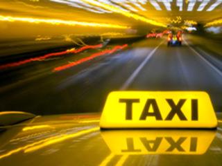 такси Харьков