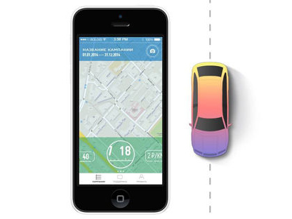 Image Result For Parking Autocar