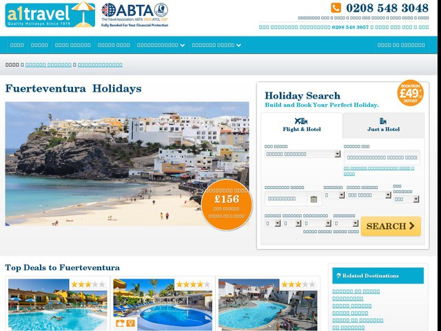 Cheap Fuerteventura Holidays | Fuerteventura holiday Deals | A1Travel.com