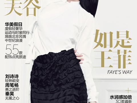 Singer, Actress @ Faye Wong by Emma Summerton for Vogue China, June 2014