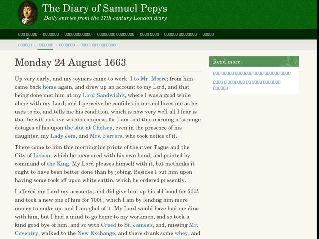 Monday 24 August 1663