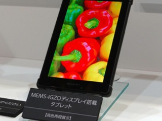 Sharp's LCD-challenging MEMS display coming in 2015