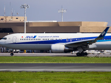 All Nippon Airways May Invest in Philippine Airlines