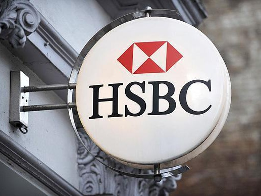 HSBC posts profit before tax of €36m for six months ending 30 June, €4m lower than last year