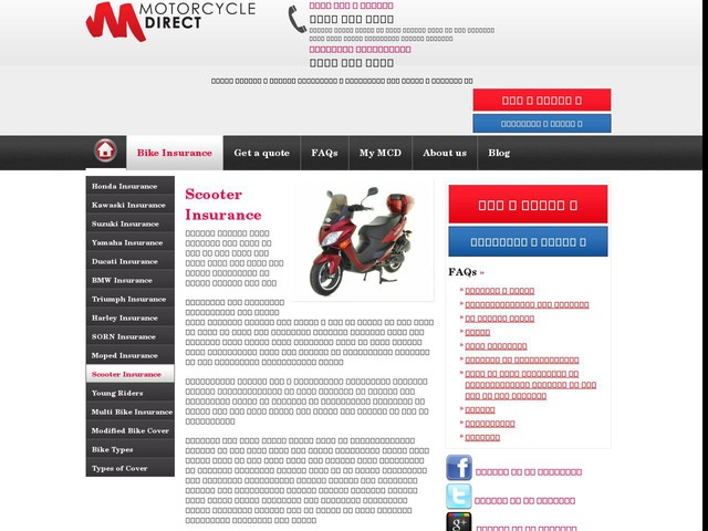 Hastings Direct Motorcycle Insurance