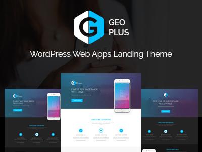 wordpress website building software