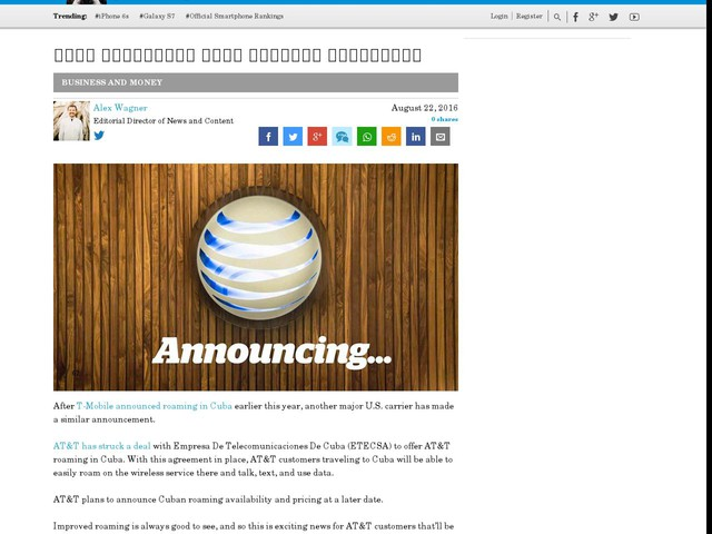 AT&T announces Cuba roaming agreement