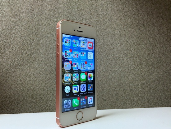 Your next iPhone could have Intel inside