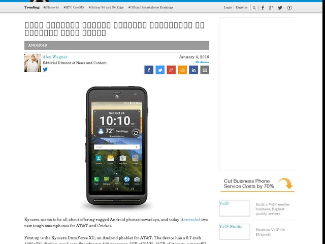 AT&T getting rugged Kyocera DuraForce XD phablet this month
