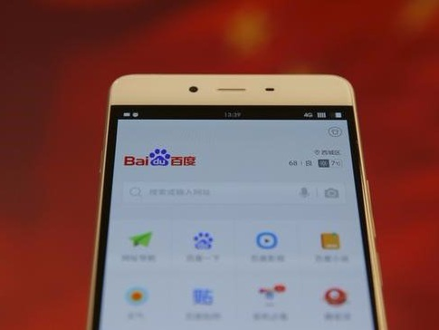 The best Android app you can't get on an iPhone, and the challenge of app discovery (GOOG, GOOGL, AAPL)
