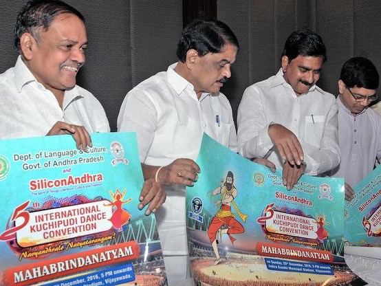 7,000 artists from 18 nations for Kuchipudi fest, says Palle