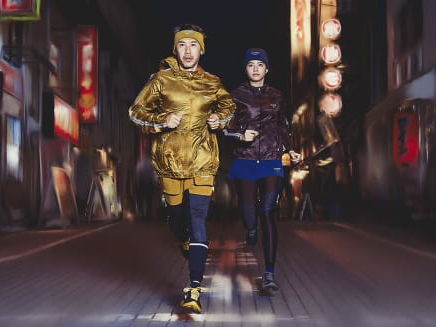NikeLab's Holiday Gyakusou Collection Is a Runner's Dream