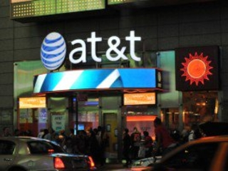 AT&T Inc. (T) Begins First 5G Wireless Tests
